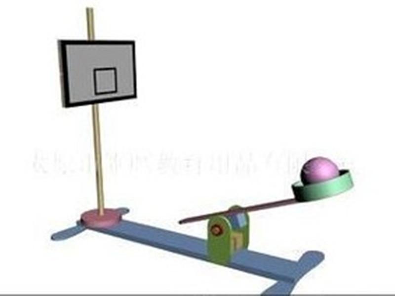 科学小制作—投篮器